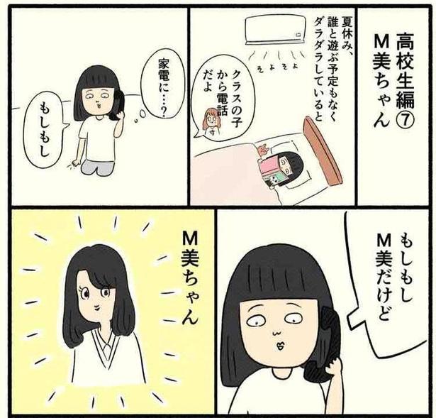 「高校生編(07)」01