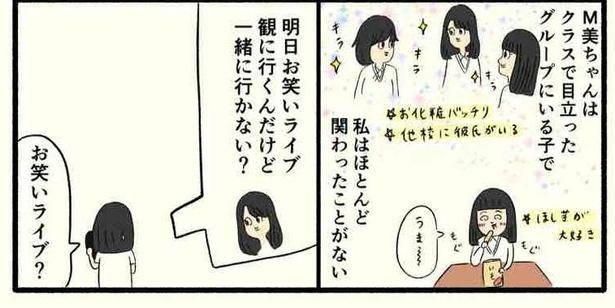 「高校生編(07)」02