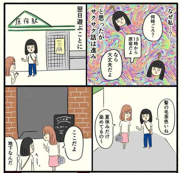 「高校生編(07)」03