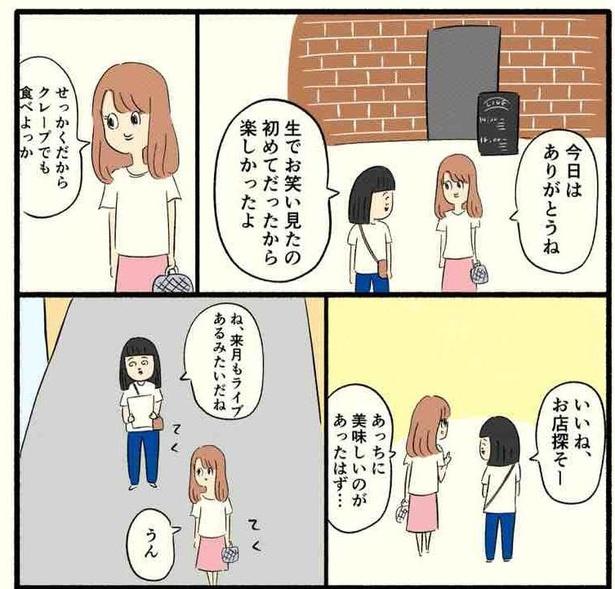 「高校生編(07)」05