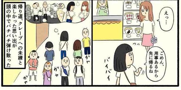「高校生編(07)」08