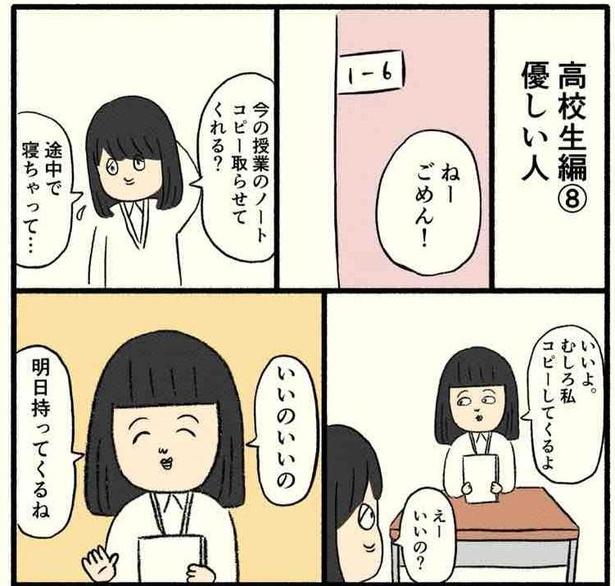 「高校生編(08)」01