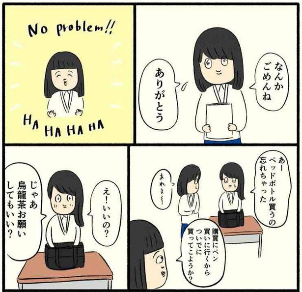 「高校生編(08)」03