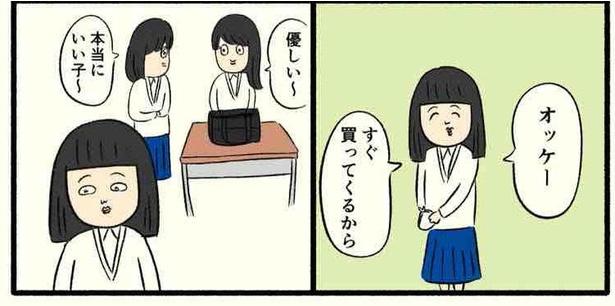 「高校生編(08)」04