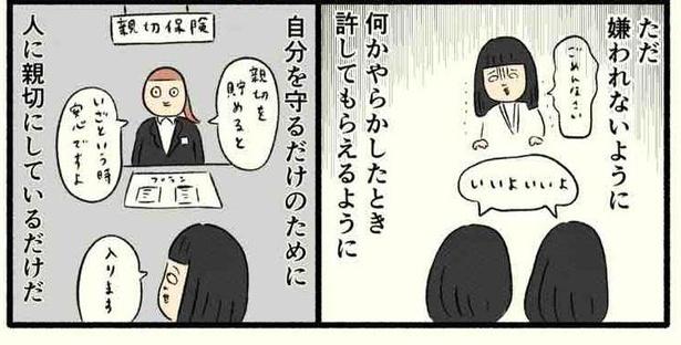 「高校生編(08)」06