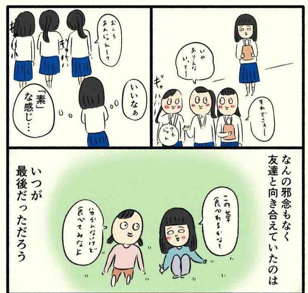「高校生編(08)」07