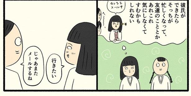「高校生編(09)」02