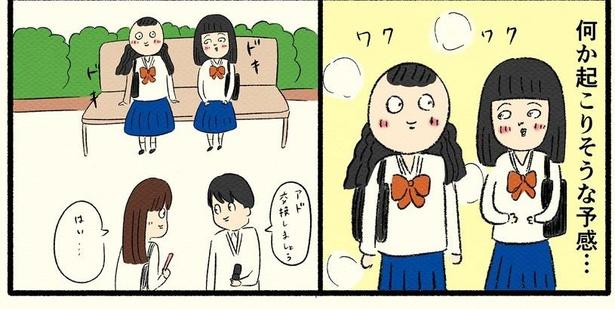 「高校生編(09)」04