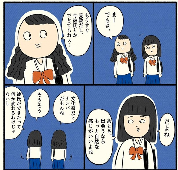 「高校生編(09)」07