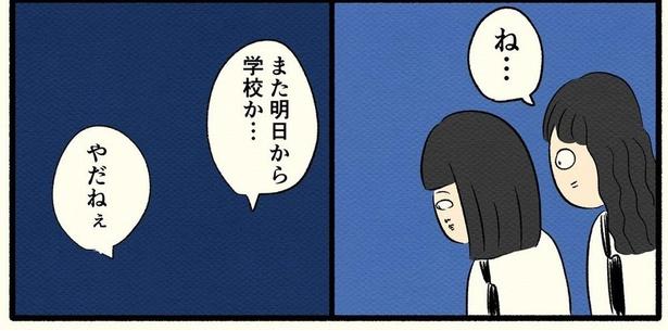 「高校生編(09)」08