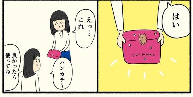 「高校生編(10)」04