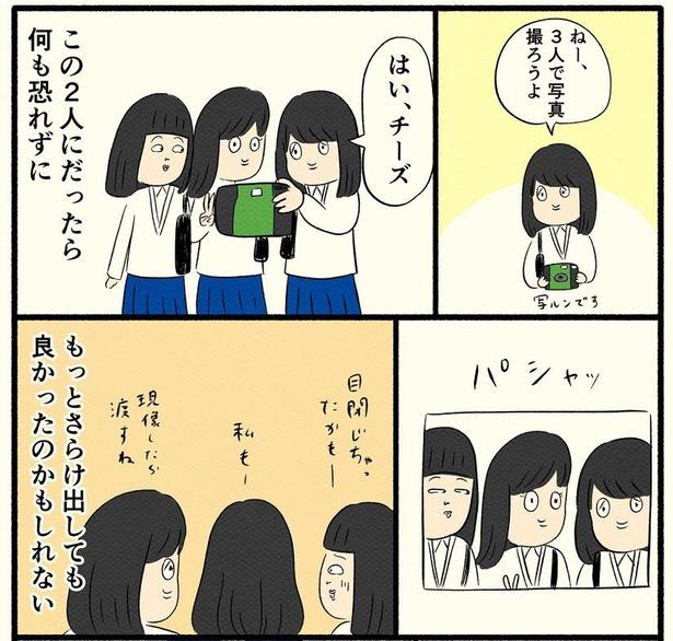 「高校生編(10)」07