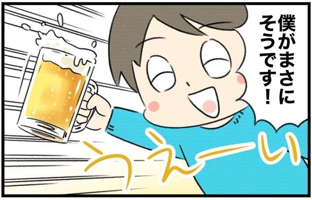 うまさに打ち震える!ビールにぴ...