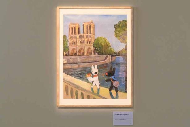 20周年記念アート『ノートルダム』。ガスパールのバッグには「20」と数字が入っている