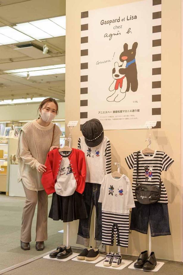 アニエスベーとリサとガスパールがコラボしたファッションアイテムの展示も