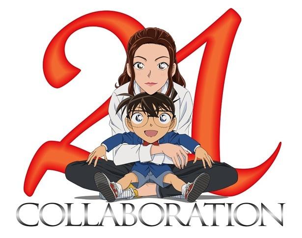 【写真を見る】主題歌は倉木麻衣に決定!通算21回目となるコラボレーションを記念した、コナン&倉木麻衣のスペシャルロゴはこちら