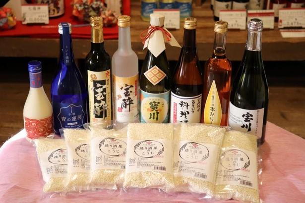 小樽市の歴史的建造物に指定されている田中酒造の本店で開催されている「第4回 田中酒造 糀フェア2021」