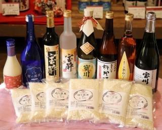 健康と美容にいい糀に注目、北海道小樽市で「田中酒造 糀フェア2021」が開催中