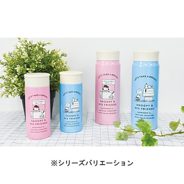 「ステンレスボトル(TAKE A BREAK)」は、ピンク&ブルーでペア使い可能。2サイズから選べる