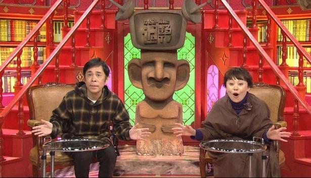 今放送では岡村の気になるあれこれが語られる!