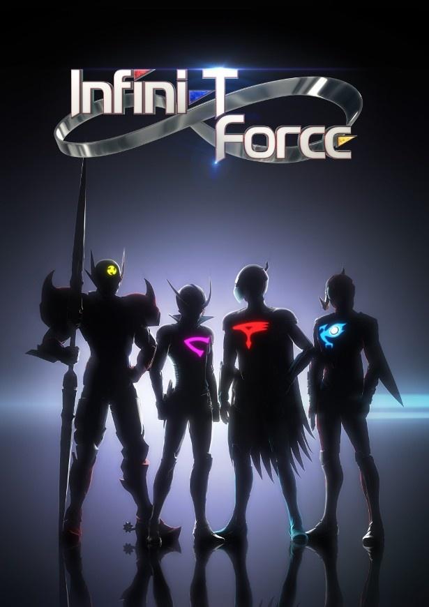 タツノコプロが誇る4大ヒーローが夢の共演!新作アニメ「Infini-T Force」は10月放送開始