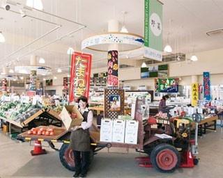 農畜水産物や特産品などを販売する「ほんまもん市場」/あわじ島まるごと 直売所 美菜恋来屋
