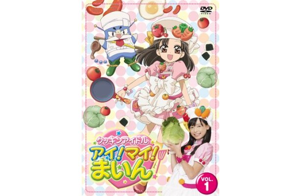 DVDの第1巻は12月16日(水)発売