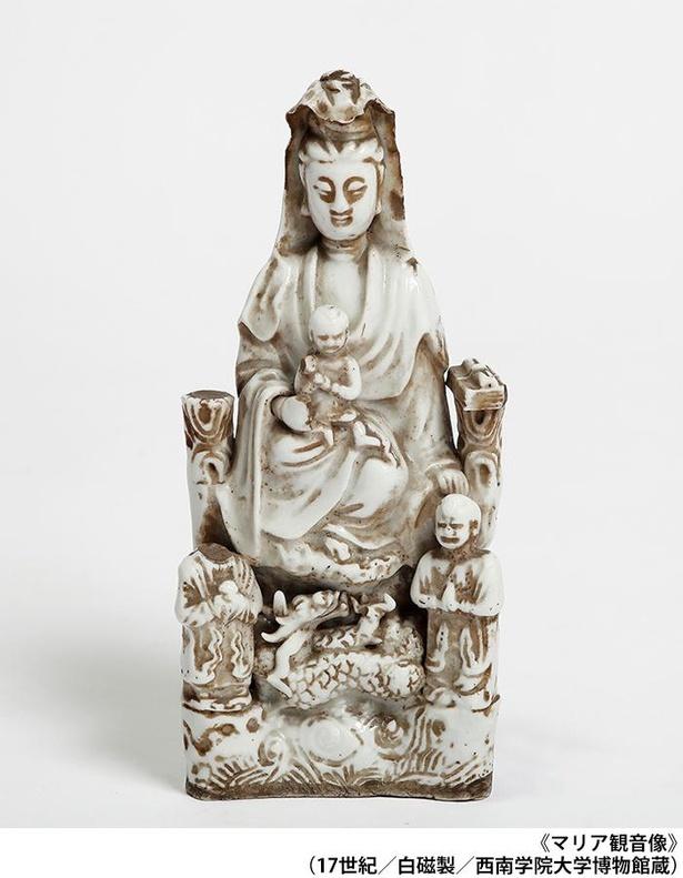 「日本の聖母 -潜伏キリシタン伝来の『マリア観音』」のマリア観音像