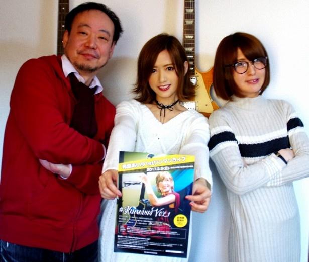 希島あいりが3月5日(日)に初ワンマンライブ「#KIJIMANIA vol.1」を開催!