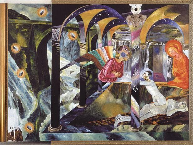 《解かれた第七の封印-画家の誕生》1991年 セゾン現代美術館