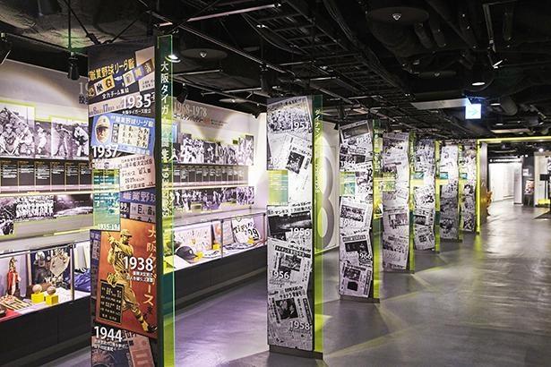 「虎の足跡」1935年に始まった阪神タイガースの球団史を7つの時期に分割し、当時の新聞や、映像と共に解説している