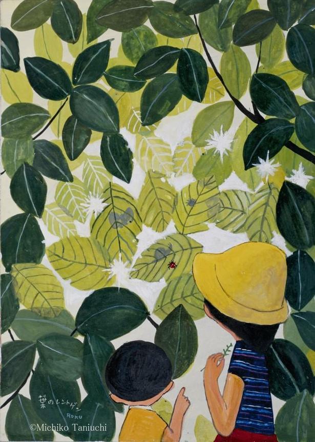 《葉のレントゲン》1977年 水彩・厚紙 横須賀美術館蔵