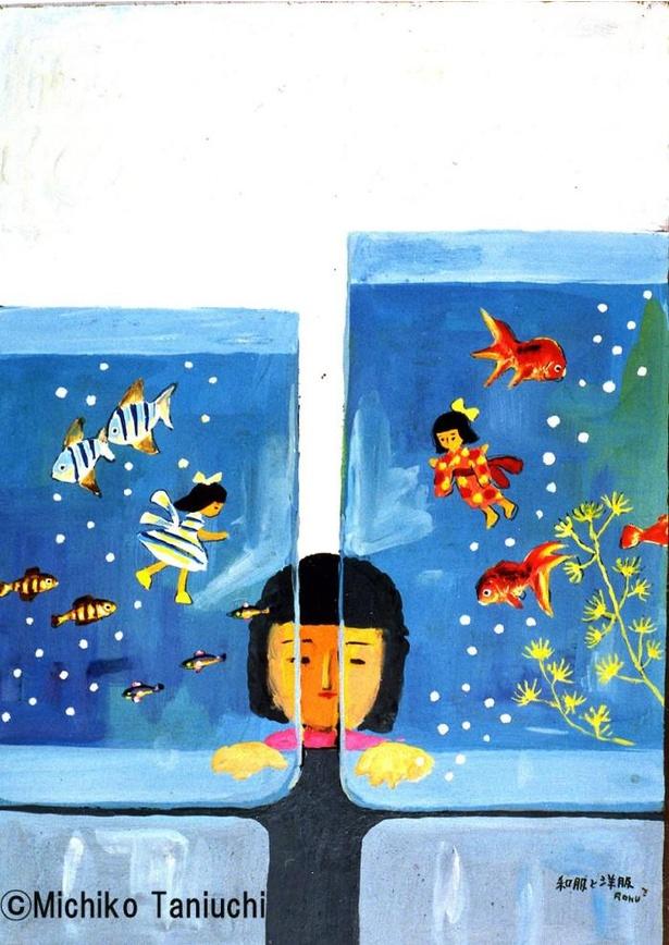 【写真】《和服と洋服》1973年 水彩・厚紙 横須賀美術館蔵