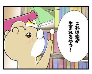 アニメ『エビシー修業日記』アイドルアナウンサー・カワウソちゃんに運命の出会いが!?