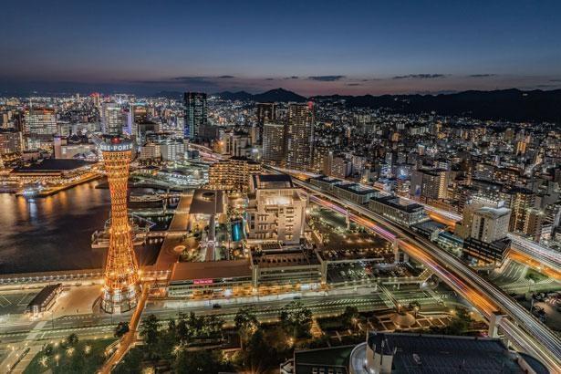 時間を忘れて眺めていたくなる神戸の夜景