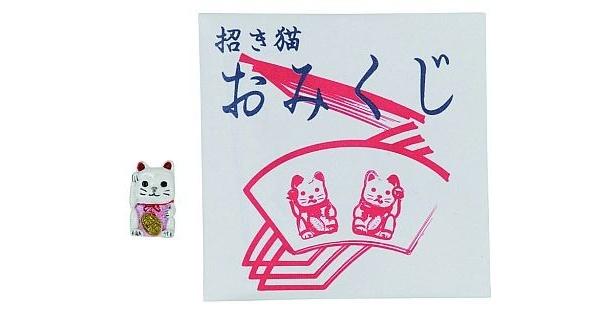 「招き猫みくじ」(200円)は、幸せを呼ぶ招き猫入り/今戸神社