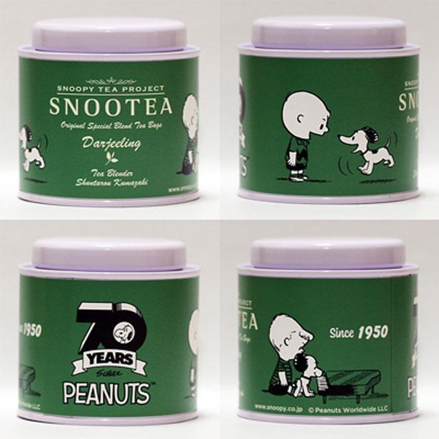 緑の缶は、甘く香ばしい旨みと心地よい渋みが特徴的なダージリン