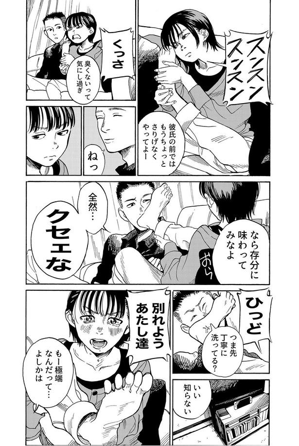 「におい」02