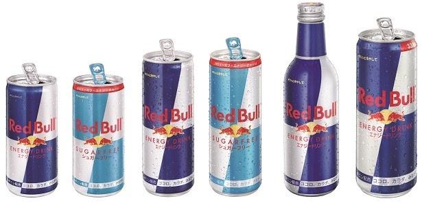 185ml、250ml、330mlアルミボトル、330ml(左から)