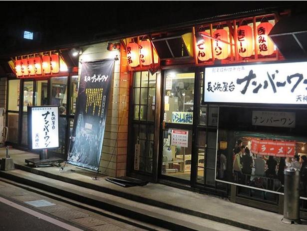 長浜ナンバーワン / 昭和46年に屋台としてスタート。長浜ラーメンの人気店だ