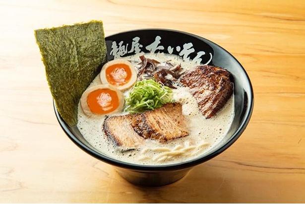 麺屋たいそん / 「特製濃厚豚骨ラーメン」(1000円)。煮卵、豚トロチャーシューなどがトッピング