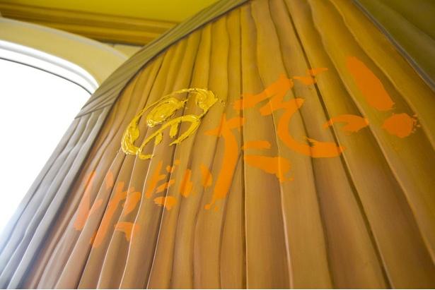 ピーチ城の扉には、クッパからのメッセージが!