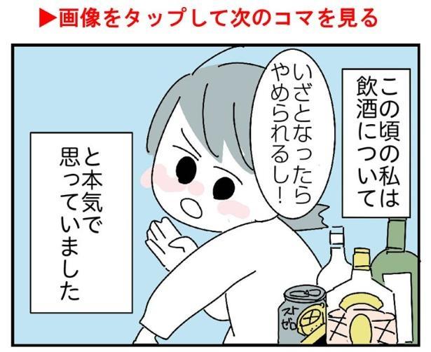 【漫画】本編を読む