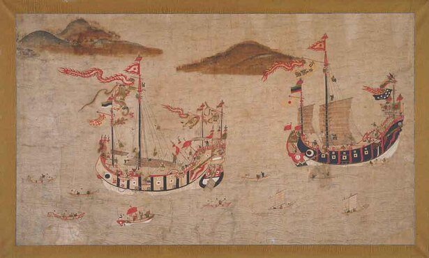 冊封使船送迎之図 19世紀 国立歴史民俗博物館蔵