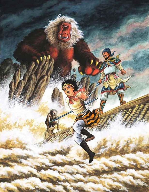 諸星大二郎『西遊妖猿伝』カラー原画 1998年