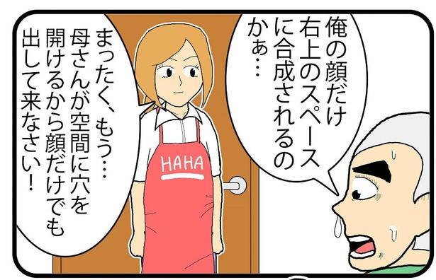 「卒業写真」2/4