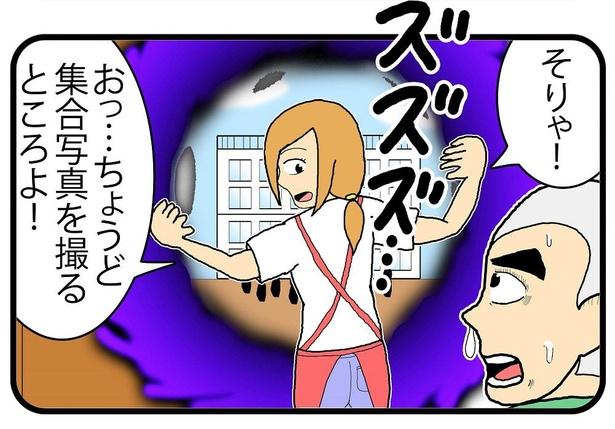 「卒業写真」3/4