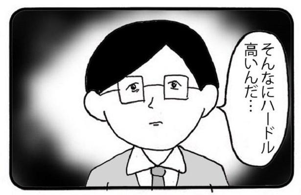 「なら諦める」4/4