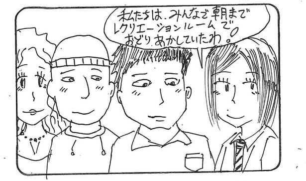 「アリバイ」3/4