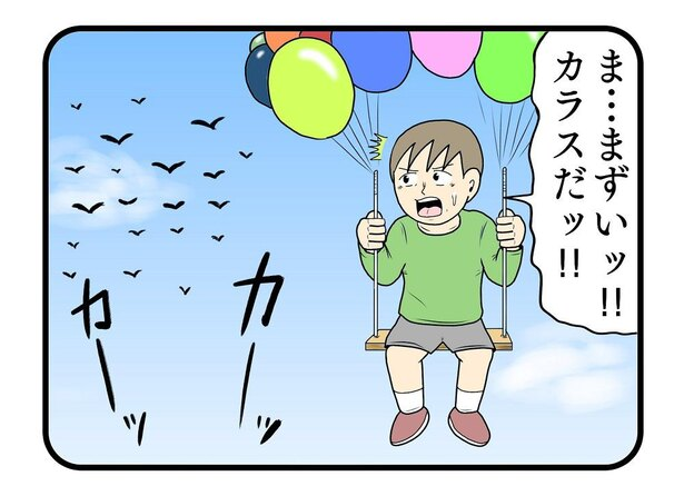 「風船」2/4